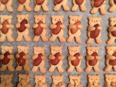 Macis keksz